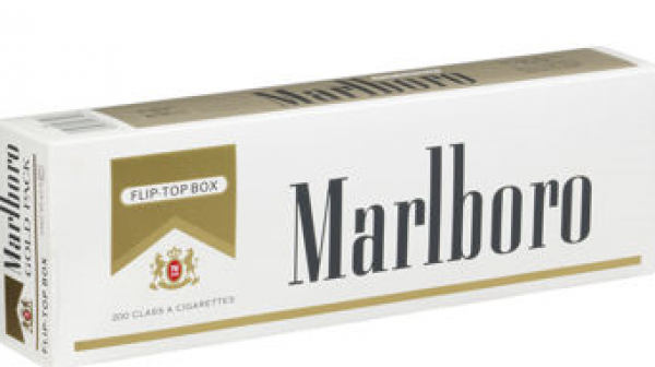 Marlboro Gold 1 Ctn= 10 Pks, 200 cigg - Tobacco - Domestic