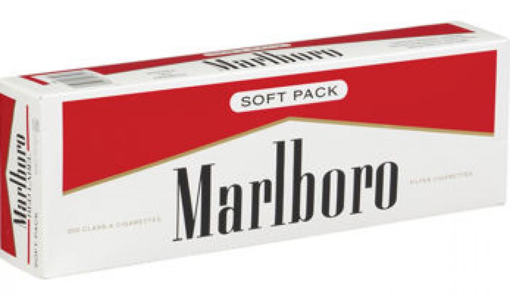 Marlboro Red Label 1 Ctn 10 Pks 200 Cigg Tobacco Domestic International Shoppes